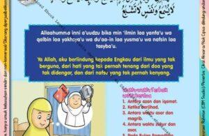 Ebook 101 Doa Anak Saleh, Doa Agar Permohonan Dikabulkan (64)