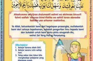 Ebook 101 Doa Anak Saleh, Doa Hendak Belajar (19)