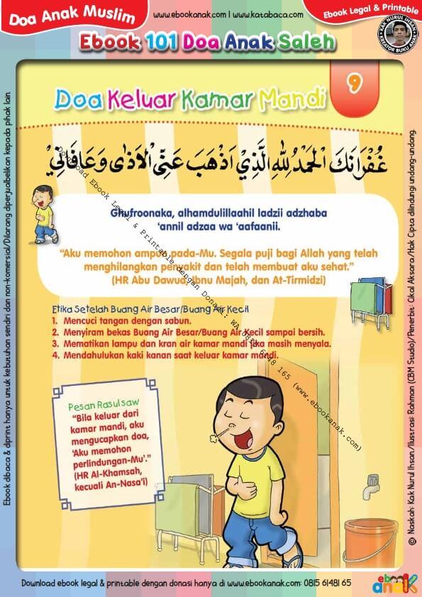 Ebook 101 Doa Anak Saleh, Doa Keluar Kamar Mandi (11)