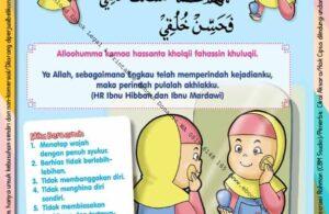 Ebook 101 Doa Anak Saleh, Doa Ketika Bercermin (16)