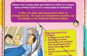 Ebook 101 Doa Anak Saleh, Doa Ketika Sakit Berat (76)