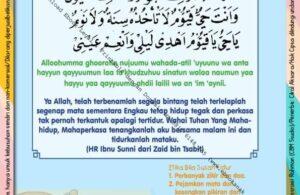 Ebook 101 Doa Anak Saleh, Doa Ketika Susah Tidur (8)