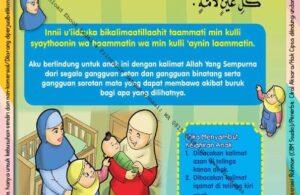 Ebook 101 Doa Anak Saleh, Doa Melihat Bayi (80)