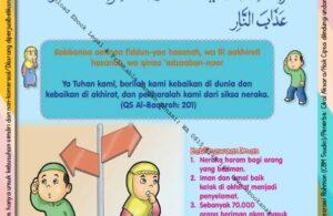 Ebook 101 Doa Anak Saleh, Doa Memperoleh Kebaikan Dunia Akhirat (56)