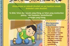 Ebook 101 Doa Anak Saleh, Doa Mencari Barang Hilang (87)