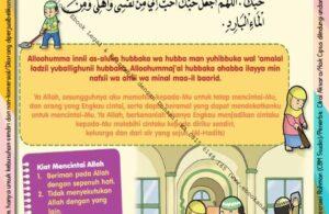 Ebook 101 Doa Anak Saleh, Doa Mencintai Allah (58)