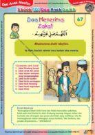 Ebook 101 Doa Anak Saleh, Doa Menerima Zakat (69)