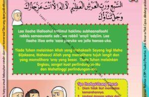 Ebook 101 Doa Anak Saleh, Doa Menghadapi Orang Marah (84)
