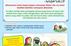 Ebook 101 Doa Anak Saleh, Doa Minta Mimpi (4)