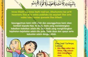 Ebook 101 Doa Anak Saleh, Doa Saat Tertimpa Kemalangan (92)