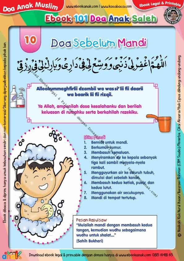 Ebook 101 Doa Anak Saleh, Doa Sebelum Mandi (12)
