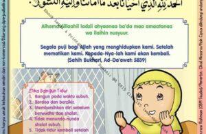 Ebook 101 Doa Anak Saleh, Doa Setelah Bangun Tidur (9)