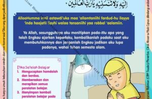 Ebook 101 Doa Anak Saleh, Doa Setelah Belajar (20)