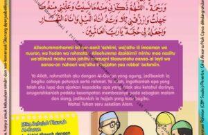 Ebook 101 Doa Anak Saleh, Doa Setelah Membaca Al Quran (66)
