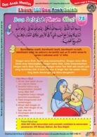 Ebook 101 Doa Anak Saleh, Doa Setelah Minum Obat (77)