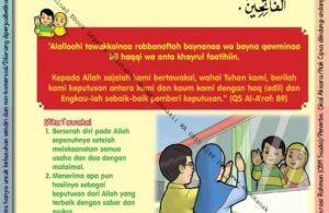 Ebook 101 Doa Anak Saleh, Doa Tawakal (57)