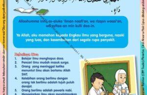 Ebook 101 Doa Anak Saleh, Doa agar Tambah Ilmu, Rezeki, dan Kesehatan (24)