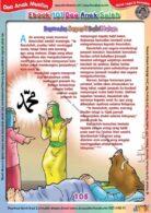 Ebook 101 Doa Anak Saleh, Kisah Teladan Bermuka Seperti Babi Hutan (107)