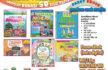 Ebook 6 Buku Paket Panduan Anak Muslim
