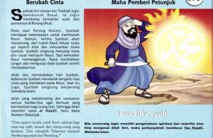 Ebook 99 Asmaul Husna for Kids, Al Haadii, Dari Benci Berubah Cinta (96)