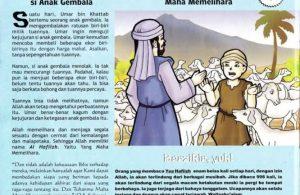 Ebook 99 Asmaul Husna for Kids, Al Haafizh, Kejujuran si Anak Gembala (40)