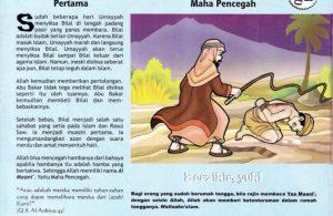 Ebook 99 Asmaul Husna for Kids, Al Maani', Muazin Pertama (92)