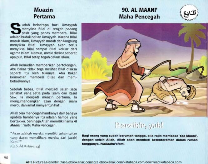 Ebook 99 Asmaul Husna for Kids, Al Maani', Muazin Pertama (92)