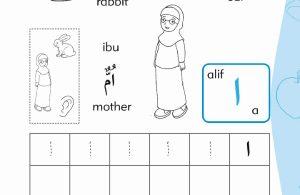 Ebook Aku Bisa Menulis dan Mewarnai Huruf Hijaiyah Alif (2)