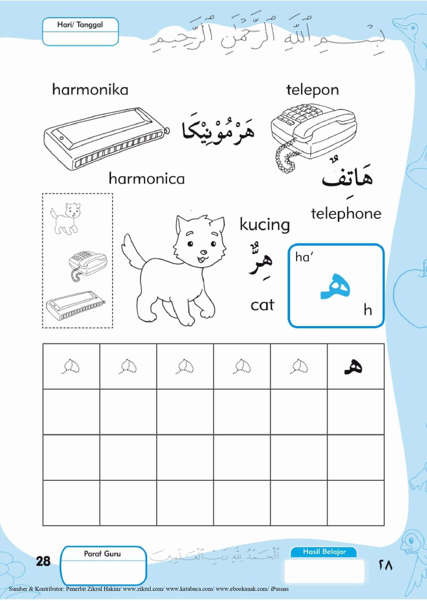 Ebook Aku Bisa Menulis dan Mewarnai Huruf Hijaiyah Ha' (28)