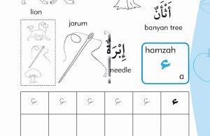 Ebook Aku Bisa Menulis dan Mewarnai Huruf Hijaiyah Hamzah (30)