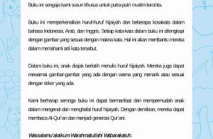 Ebook Aku Bisa Menulis dan Mewarnai Huruf Hijaiyah, Kata Pengantar (1)