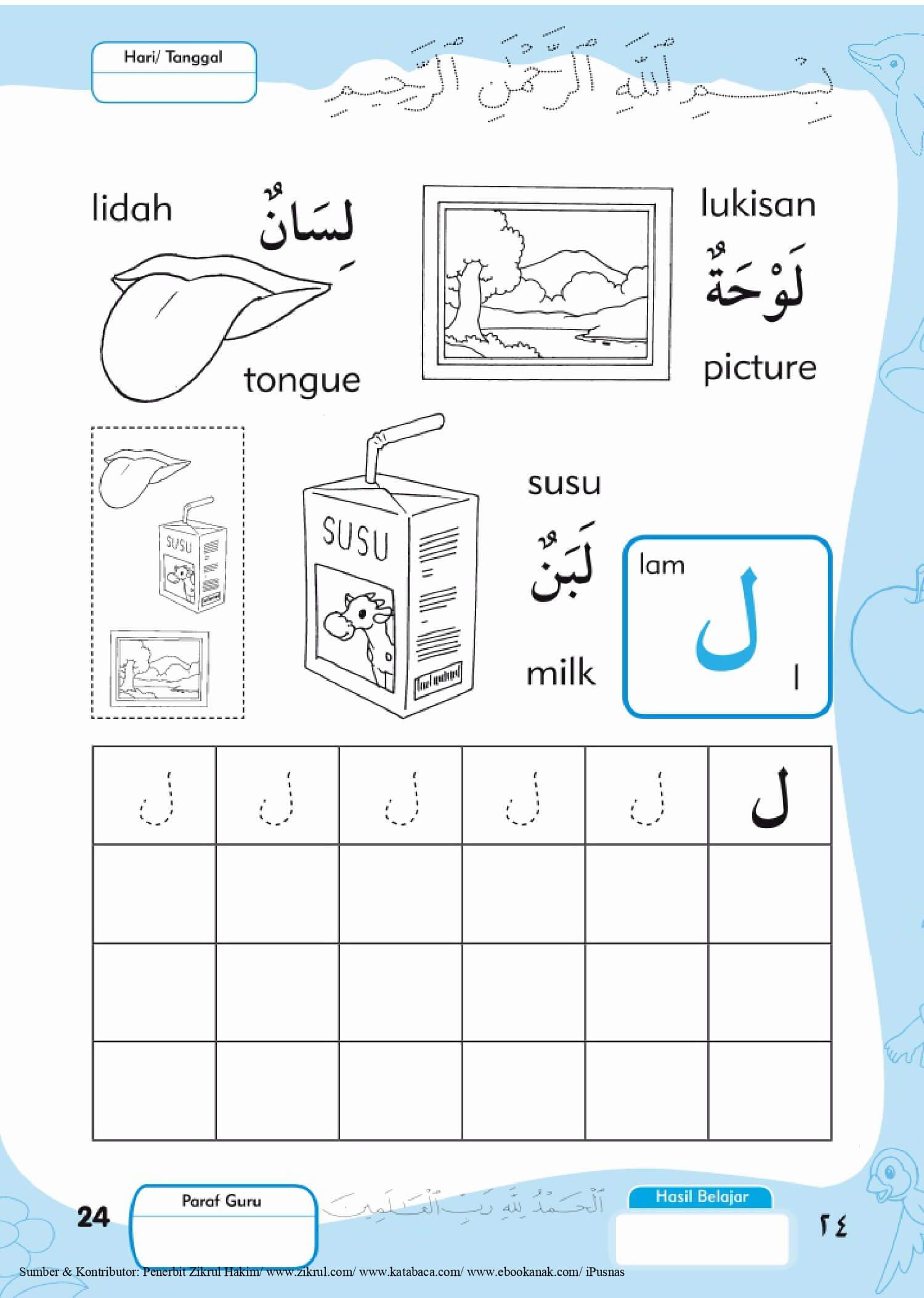 Ebook Aku Bisa Menulis dan Mewarnai Huruf Hijaiyah Lam (24)