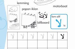 Ebook Aku Bisa Menulis dan Mewarnai Huruf Hijaiyah Lam Alif (29)