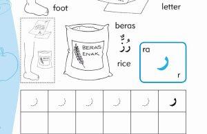 Ebook Aku Bisa Menulis dan Mewarnai Huruf Hijaiyah Ra (11)