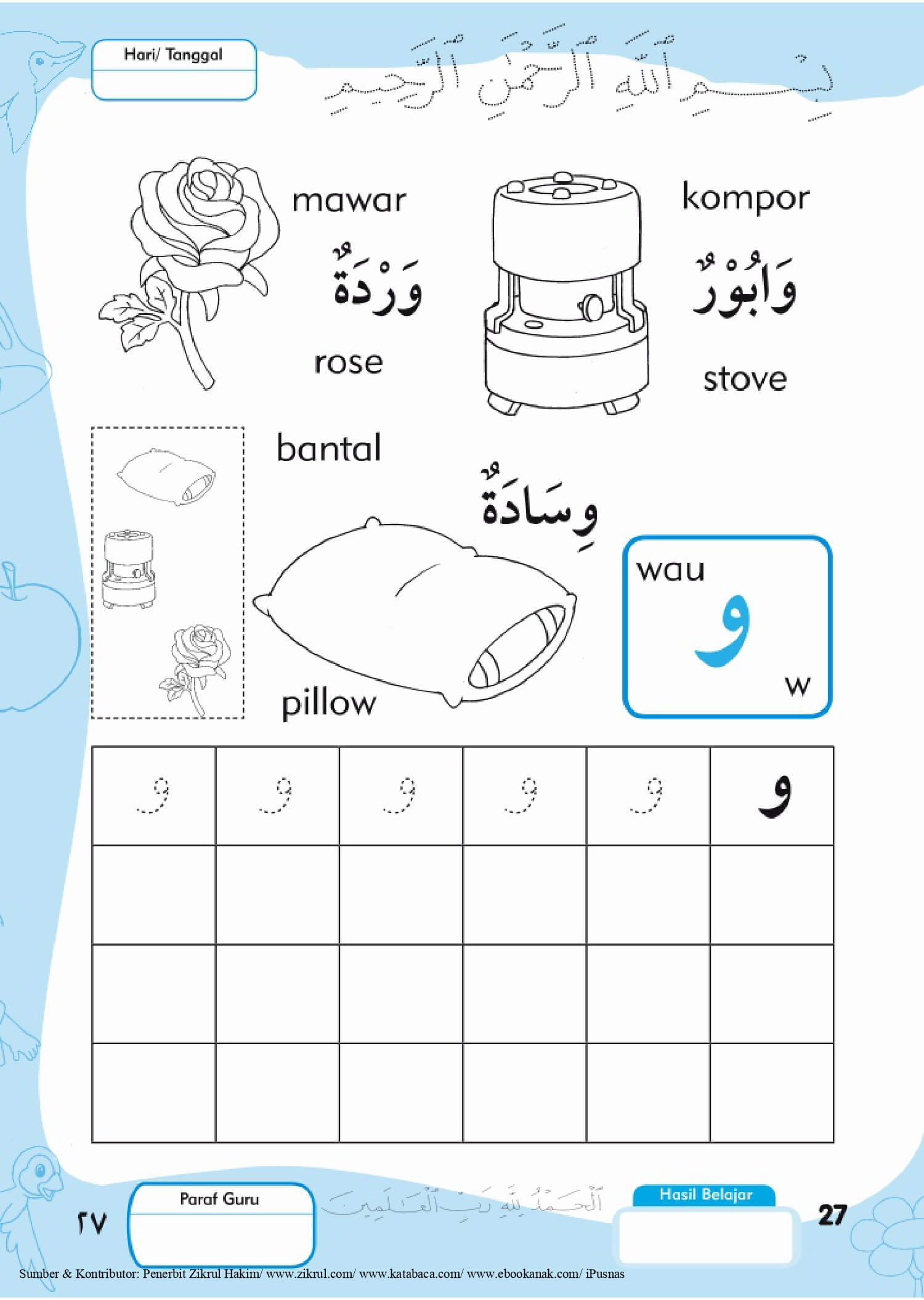 Ebook Aku Bisa Menulis dan Mewarnai Huruf Hijaiyah Wau (27)