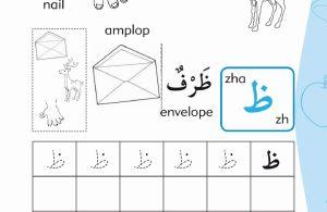 Ebook Aku Bisa Menulis dan Mewarnai Huruf Hijaiyah Zha (18)