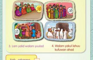 Ebook Buku Pintar Anak Shaleh, Mengenal Surat Pendek (46)