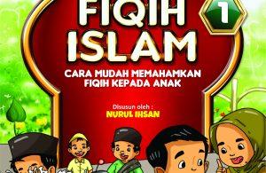 Ebook Fiqih Islam Jilid 1