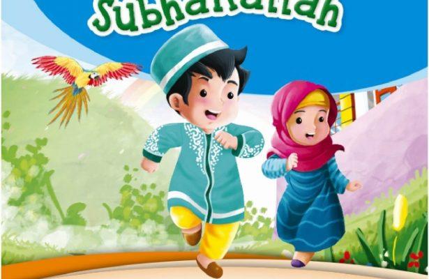 Ebook I Can Say Subhanallah, Aku Bisa Mengucap Subhanallah (1)
