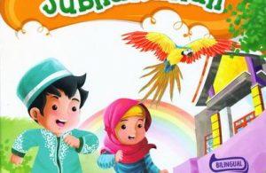Ebook I Can Say Subhanallah, Aku Bisa Mengucap Subhanallah (Bilingual)