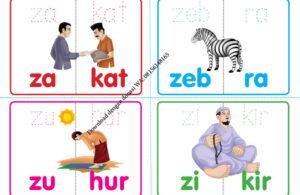 Ebook Kartu Pintar Membaca Suku Kata Alfabetis (29)