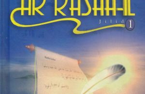 Ebook Kumpulan Risalah Fiqih & Hukum, Ar Rasaa-il Jilid 1