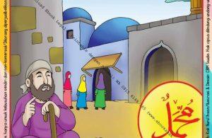 Ebook Legal dan Printable Menulis Huruf Tegak Bersambung Kisah Nabi Muhammad 4 (24)