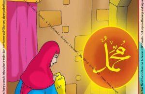 Ebook Legal dan Printable Menulis Huruf Tegak Bersambung Kisah Nabi Muhammad 4 (30)