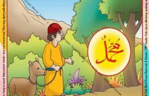 Ebook Legal dan Printable Menulis Huruf Tegak Bersambung Kisah Nabi Muhammad 4 (32)