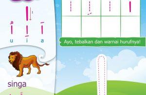 Ebook Mengenal Huruf Hijaiyah, Alif (4)