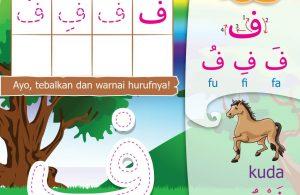 Ebook Mengenal Huruf Hijaiyah Fa (23)