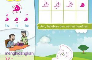 Ebook Mengenal Huruf Hijaiyah Ha (30)