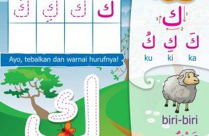Ebook Mengenal Huruf Hijaiyah Kaf (25)