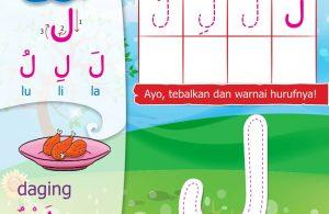 Ebook Mengenal Huruf Hijaiyah Lam (26)